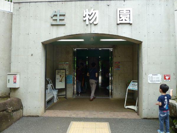 足立区生物園・入り口