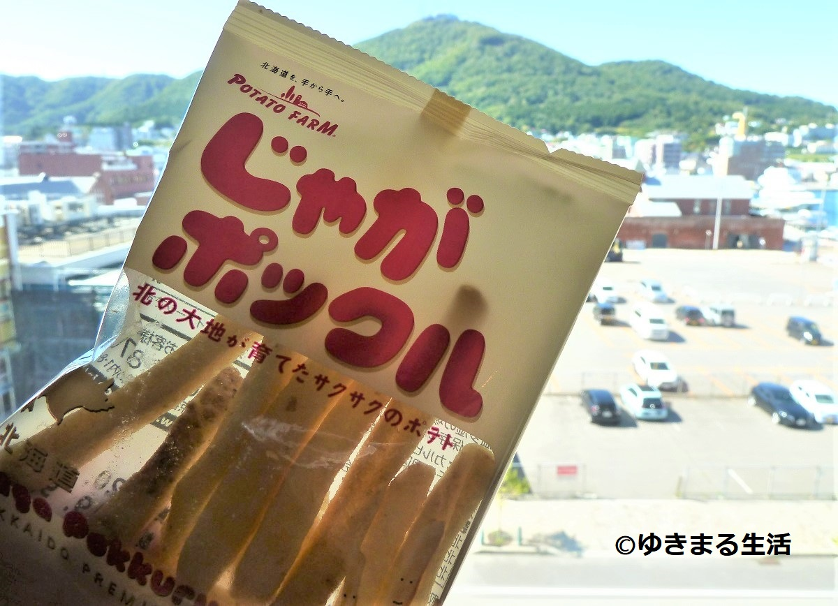 函館山と「じゃがポックル」の個包装