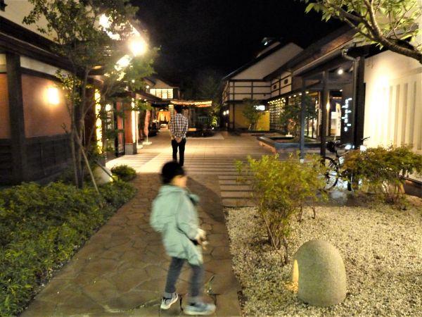 函館ベイ美食倶楽部の敷地