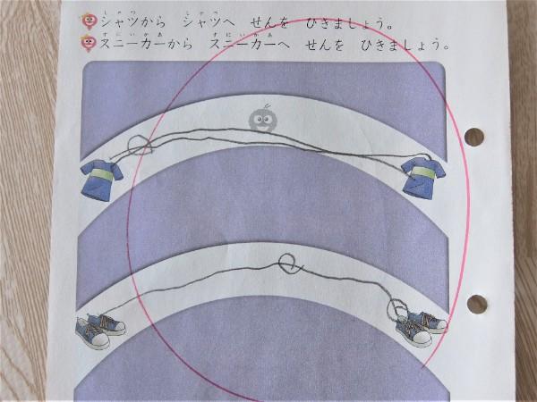 公文のズンズン教材(ポコちゃん)