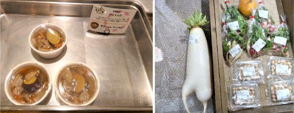 ファーマーズマルシェの野菜と農家キッチンの惣菜