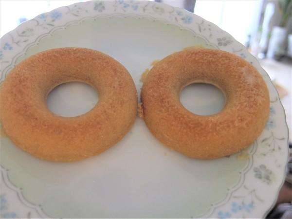 ミスドのアレルギー対応ドーナツ「ふかふか焼きドーナッツ」