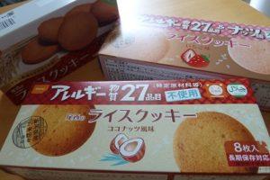 onishi-cookie1
