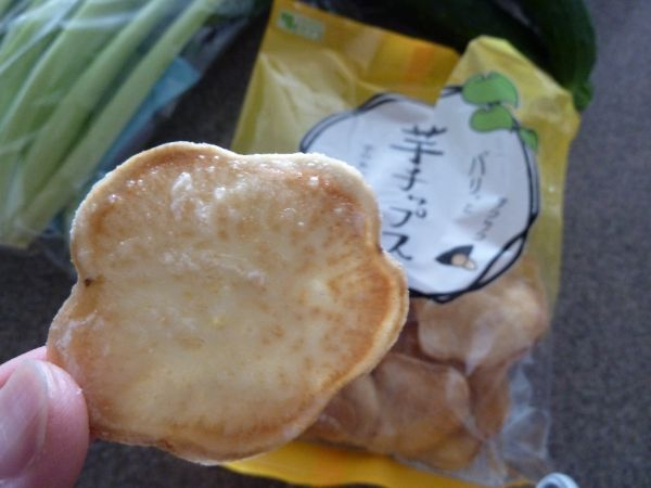芋チップスの断面